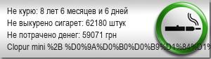 SMOK TFV4 mini Black Full Kit 440